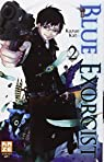 Blue exorcist, tome 2 par Kato