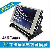AEEDAIRY 7.0 inch TFT 800x480 Hdmi touch Screen LCD Display monitor Model for Raspberry pi 2 raspberry pi B/B+