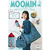MOOMIN ムーミンハウス型ポーチつき BIG ショッピングバッグ BOOK