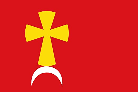 magFlags Bandera Large Odèn Lérida, Cataluña, España | Bandera Paisaje | 1.35m² | 90x150cm: Amazon.es: Jardín