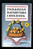 Ukrainian Daughters  Cookbook