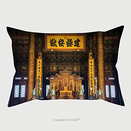 Custom Satin Pillowcase Protector Beijing, China June 27 The Hall Of Supreme Harmony In Forbidden City, Is The Chinese Imperial Palace From The Ming Dynasty To The End Of The Qing Dynasty by chaoran