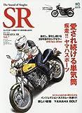 The Sound of Singles SR Vol.7 (エイムック 3320 RIDERS CLUB)
