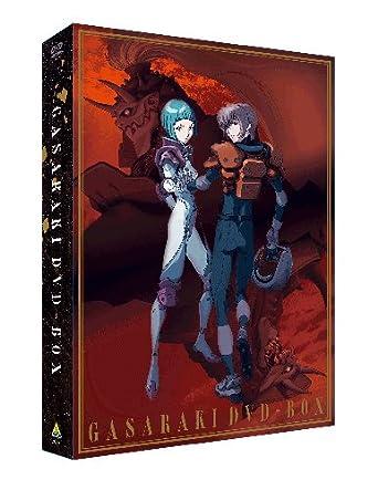 ガサラキ DVD-BOX [DVD] EMOTION the Best