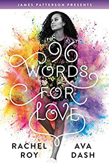 Book Cover: 96 Words for Love