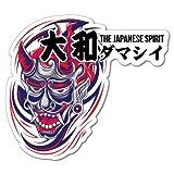 japanese car accessories - JDM Japanese Spirit Hannya Mask Sticker JDM Car Drift Vinyl Turbo