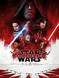 Star Wars: The Last Jedi (Theatrical Version)