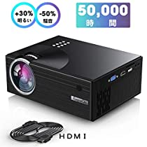 ExquizOn C7 ビデオプロジェクター ホームシアター 小型 LED 2500lm 1080PフルHD対応 HDMIケーブル付属