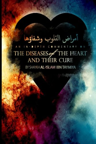 Diseases Heart Shaykh al Islam Taymiya product image