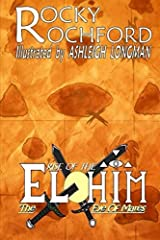 The Rise of the Elohim The Eye of Mares Paperback