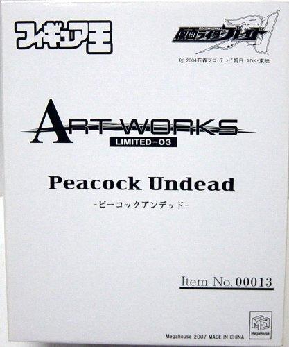 ART WORKS MONSTERS LIMITED-03 仮面ライダー剣 ピーコックアンデッド 誌上限定 B008712U2U