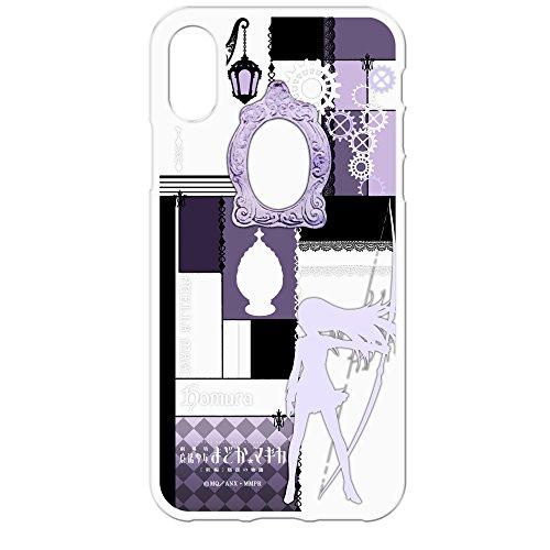 HAKUBA キャラモード 劇場版 魔法少女まどか☆マギカ[新編]叛逆の物語 暁美 ほむら(シルエットVer) iPhone X 専用ケース  4977187192964 PCM-IPX2964