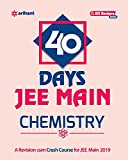 40 Days JEE Main Chemistry 2019