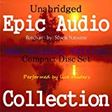 img - for Botchan [Epic Audio Collection] book / textbook / text book