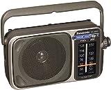 Best Fm Radio Receptions - Panasonic RF-2400D AM / FM Radio, Silver Review