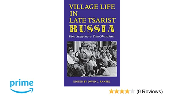 Amazon village life in late tsarist russia indiana michigan amazon village life in late tsarist russia indiana michigan series in russian and east european studies 9780253207845 olga semyonova fandeluxe Images