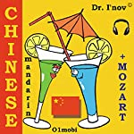 Chinese |  Dr. I'nov