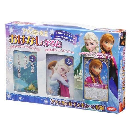 ディズニーおはなしかるた KAWF6 アナと雪の女王