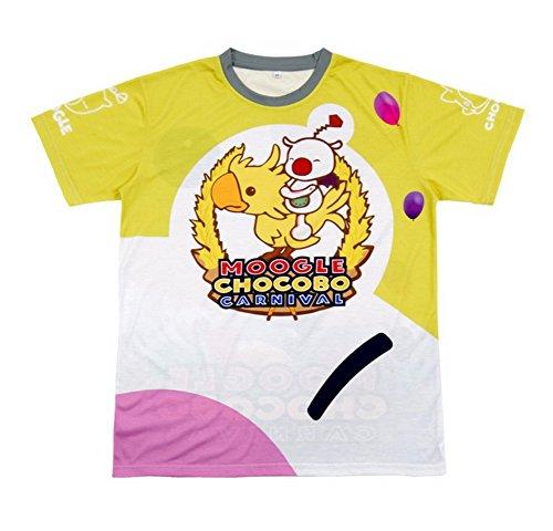 Xiao Maomi Unisex Yellow T-shirt Halloween Cosplay Costume (M, Yellow)