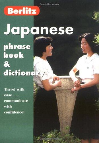 Berlitz Japanese Phrase Book & Dictionary (Berlitz Phrase Book) (English and Japanese Edition)