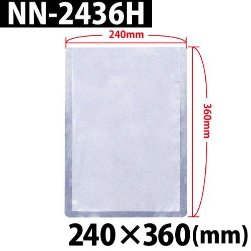レマコム 真空包装機用袋 NN-2436H 幅240×高さ360(mm) (1,000枚入り)   B00FZHMEXY