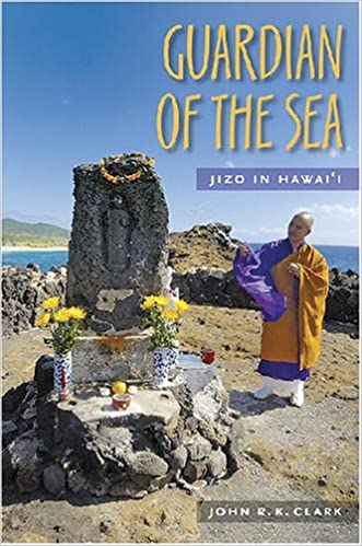 Book Guardian of the Sea: Jizo in Hawai'i (Latitude 20 Book)