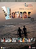 Voyage (Region Free DVD) (English Subtitled / Chinese subtitled) Directed by SCUD