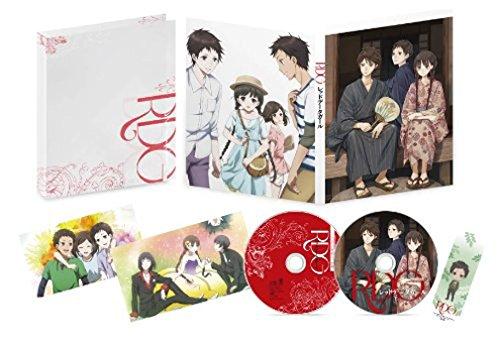Animation - Rdg Red Data Girl Vol.4 (DVD+CD) [Japan DVD] KABA-10157