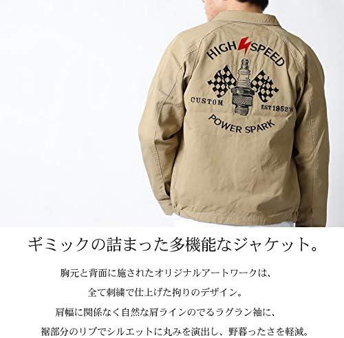 スウィングトップ メンズ 刺繍 ジャケット ブルゾン ワークジャケット 22-h739-co