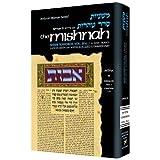 Seder Zeraim, Rabbi Simcha Bunim Cohen, 0899063322