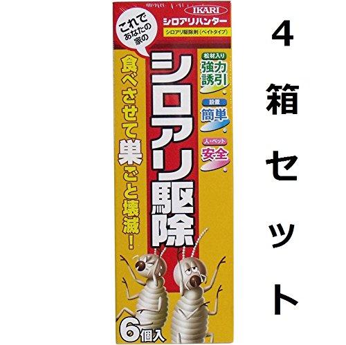 食べさせて巣ごと破壊 イカリ シロアリハンター シロアリ駆除剤 6個入 4箱セット B00L8ZIC7Y