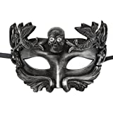 Mens Masquerade Mask Vintage Greek Roman Party Venetian Festival Mask, Novel Design for Parties