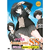 Amagami SS Season.1 + 2 (TV 1 - 38 End) DVD