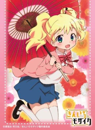 シノと日本文化を愛する英国少女・アリス・カータレットの魅力