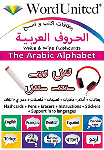 The arabic alphabet write wipe flashcards arabic english the arabic alphabet write wipe flashcards arabic english french and spanish edition 9781911333005 amazon books expocarfo Choice Image