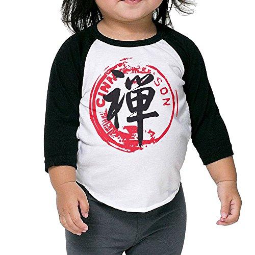 SH-rong Calligraphy Chinese Kids Round Collar Tee Size2 Toddler