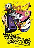 V.A. - Persona Music Live 2012 Mayonaka TV In Tokyo International Forum (BD+CD) [Japan LTD BD] ANZX-3185