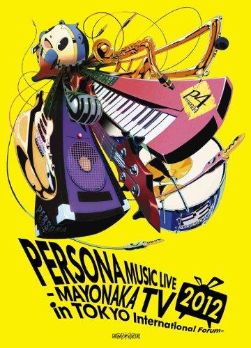 V.A. - Persona Music Live 2012 Mayonaka TV In Tokyo International Forum (BD+CD) [Japan LTD BD] - Forum Shops Stores