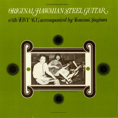Original Hawaiian Steel Guitar ()