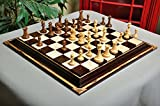 The House of Staunton The Camaratta Signature Series Cooke Luxury Chess Set & Board Combination - BOCOTE and NATURAL BOXWOOD - by