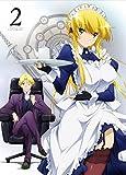 Animation - World Break: Aria Of Curse For A Holy Swordsman Vol.2 (DVD+CD) [Japan DVD] ZMBZ-9882