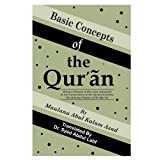 img - for Basic Concepts of the Qur'an book / textbook / text book