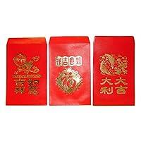 Sobres rojos chinos clásicos para todas las ocasiones Paquete de 50 con tres diseños