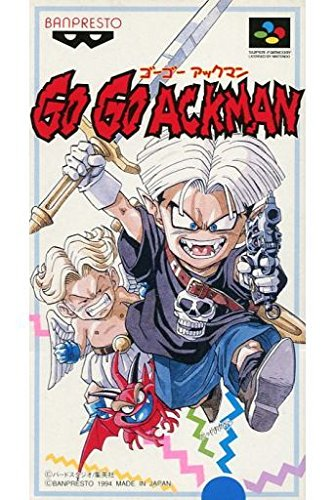 Go!go!ackman 1 Japan