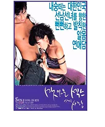 The sweet sex and love korean