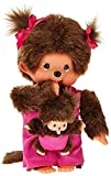 Best Doll Monchichi - Big Game Toys~MONCHHICHI Mother Care/Baby MCC Original Sekiguchi Review