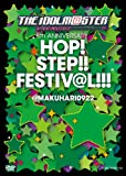 Animation - The Idolm@Ster (Idolmaster) 8Th Anniversary Hop! Step!! Festiv@L!!!@Makuhari0922 (2DVDS) [Japan DVD] COBC-6538