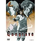 Gungrave Vol.5 [Import allemand]