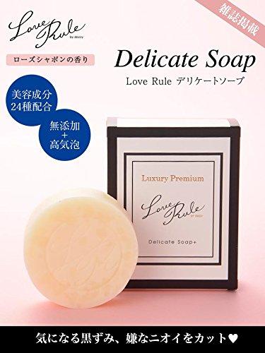 ズボンカカドゥビールLove Rule デリケートゾーン ソープ プラス 美容成分24種配合 石鹸