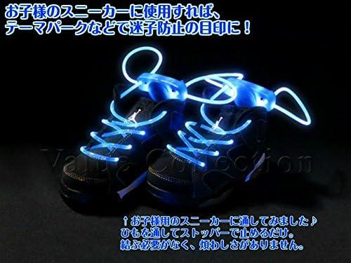注目浴びる「LEDで光る靴ひも」選べるカラバリ 16色 点灯は 3パターン 夜間のウォーキング、犬の散歩、クラブやフェスに (グリーン)